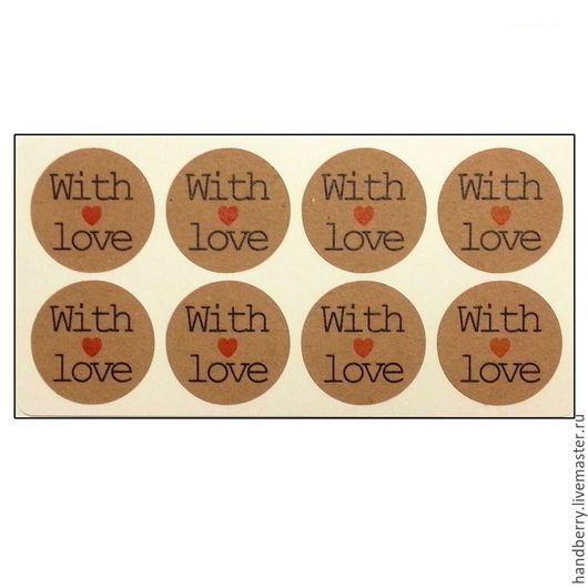 Упаковка ручной работы. Ярмарка Мастеров - ручная работа. Купить Крафт наклейки WIth Love / 8 шт. Handmade.