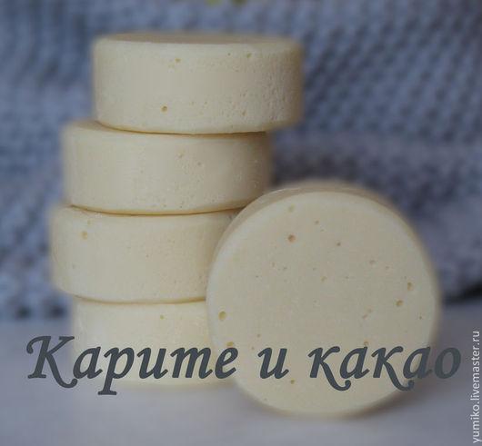 """Мыло ручной работы. Ярмарка Мастеров - ручная работа. Купить Натуральное мыло """"Карите и Какао"""". Handmade. Бежевый, какао и карите"""