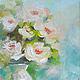 Картины цветов ручной работы. Ярмарка Мастеров - ручная работа. Купить Признание в любви. Handmade. Бежевый, нежность, ваза, любовь