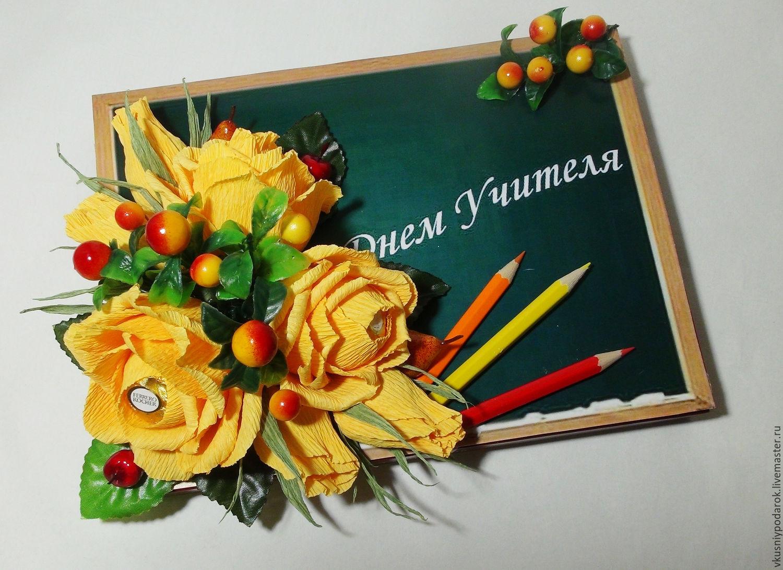 Поделки на день учителя своими руками красивые