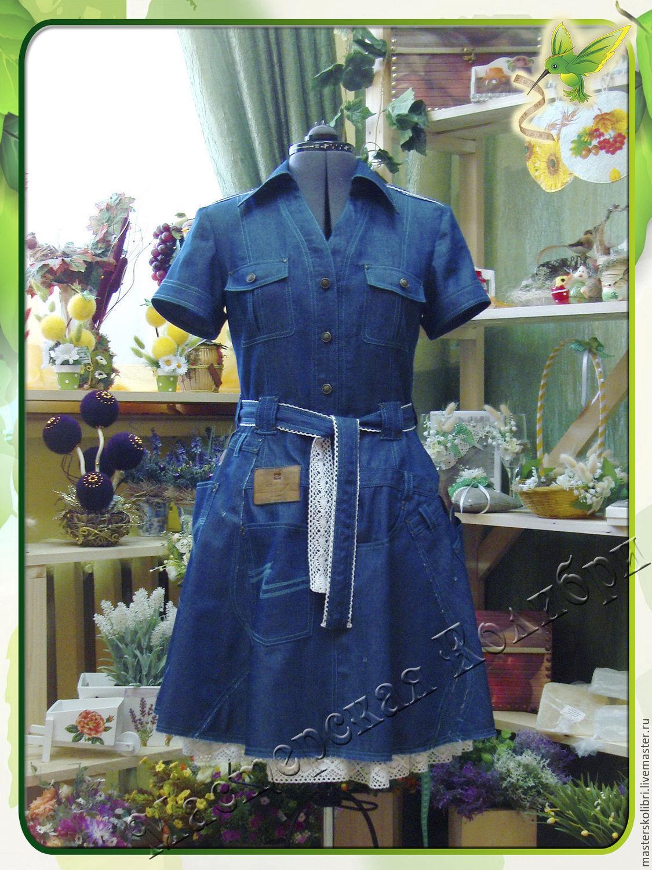 Купить нашивки на платья