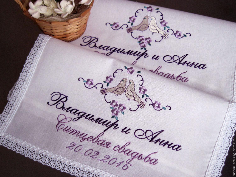Подарки на ситцевую свадьбу мастер класс