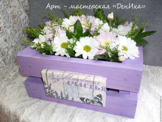 Букеты ручной работы. Ярмарка Мастеров - ручная работа. Купить Деревянный ящик с живыми цветами. Handmade. Сиреневый, ящик для хранения