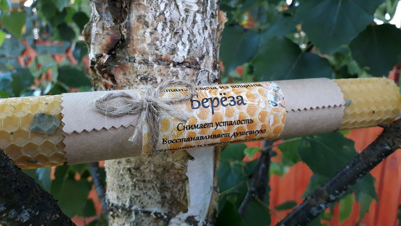 Candle from wax with birch, 20cm, Candles, St. Petersburg,  Фото №1