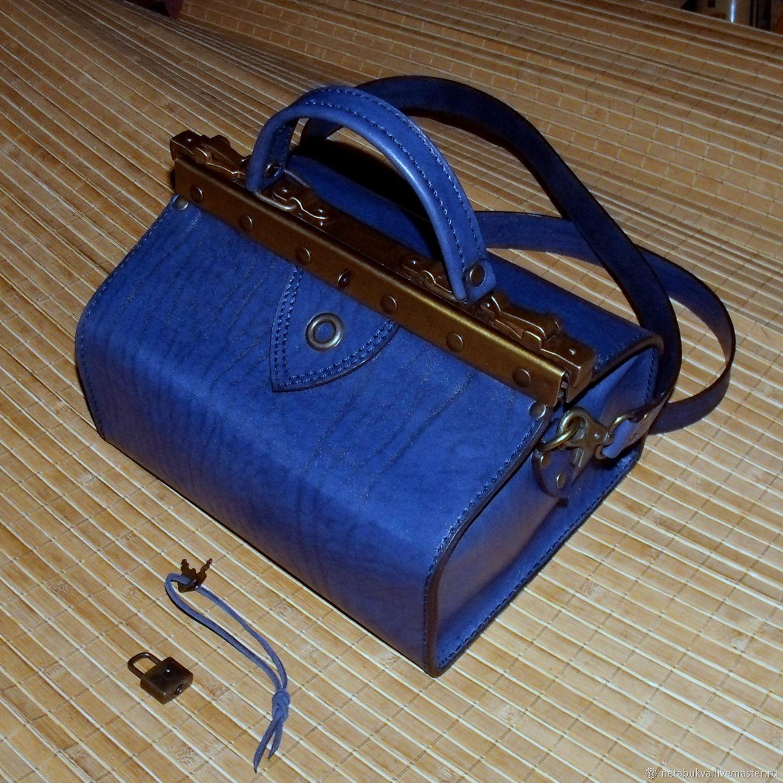 Bag ' Deep blue sea ', Valise, Moscow,  Фото №1