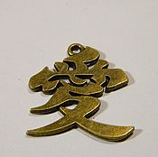 Материалы для творчества handmade. Livemaster - original item Connector Pendant Love amulet, antique bronze. for PCs. Handmade.
