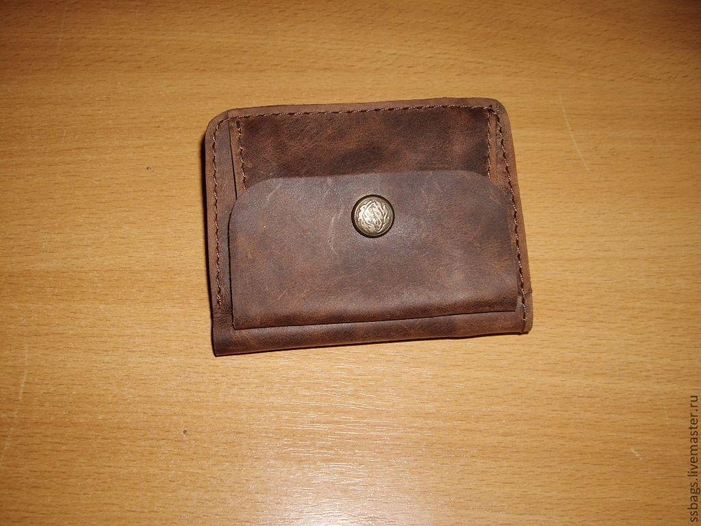 Маленький кошелек из кожи
