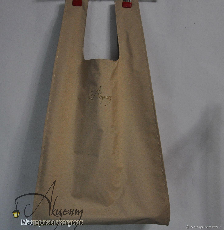 """Комплект сумок для покупок """"Красивая пара"""" бежевая и терракотовая"""