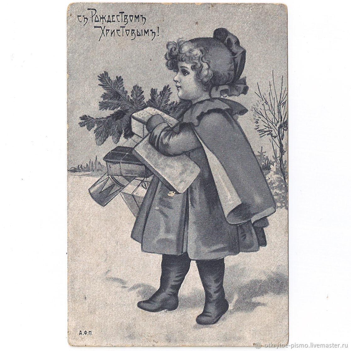 кохинхины сколько стоят старинные открытки дореволюционные гостиная