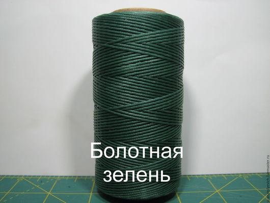 Другие виды рукоделия ручной работы. Ярмарка Мастеров - ручная работа. Купить Нить плоская плетеная вощеная 250 метров. Handmade.
