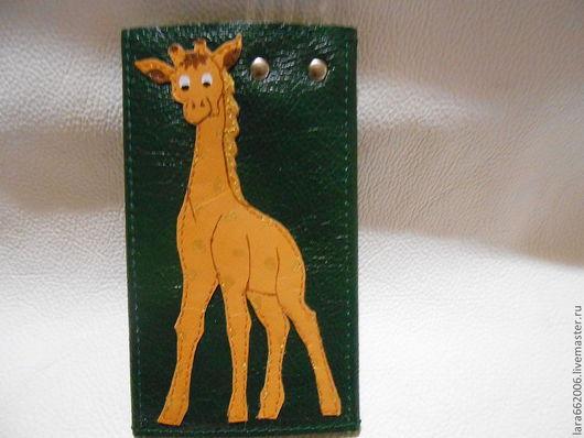 """Кошельки и визитницы ручной работы. Ярмарка Мастеров - ручная работа. Купить Ключница  кожаная  """"Жираф""""  (по заказу Оли). Handmade."""