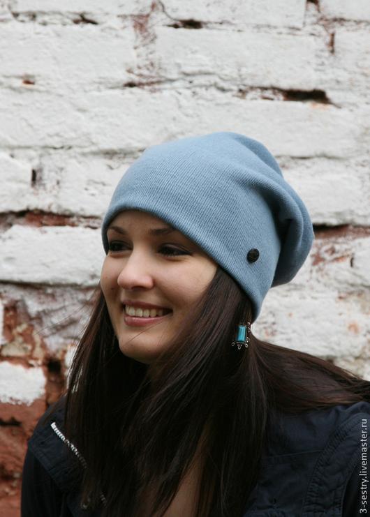 Шапка на зиму, зимняя шапка, зимняя шапка мужская, мужские шапки, трикотажные шапки, шапка трикотажная, шапка бини, шапка-носок, шапка носком, голубая шапка, шапки синие