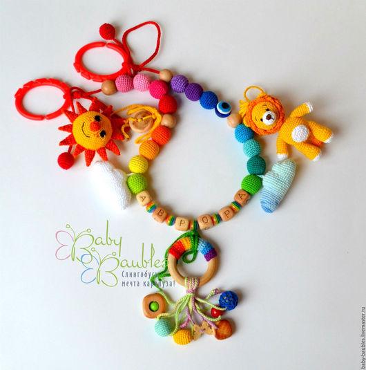 """Развивающие игрушки ручной работы. Ярмарка Мастеров - ручная работа. Купить """"Львенок на радуге"""" растяжка в кроватку. Handmade. Разноцветный"""