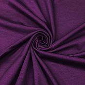 Материалы для творчества handmade. Livemaster - original item Jersey knit 28.0014 (Eggplant). Handmade.