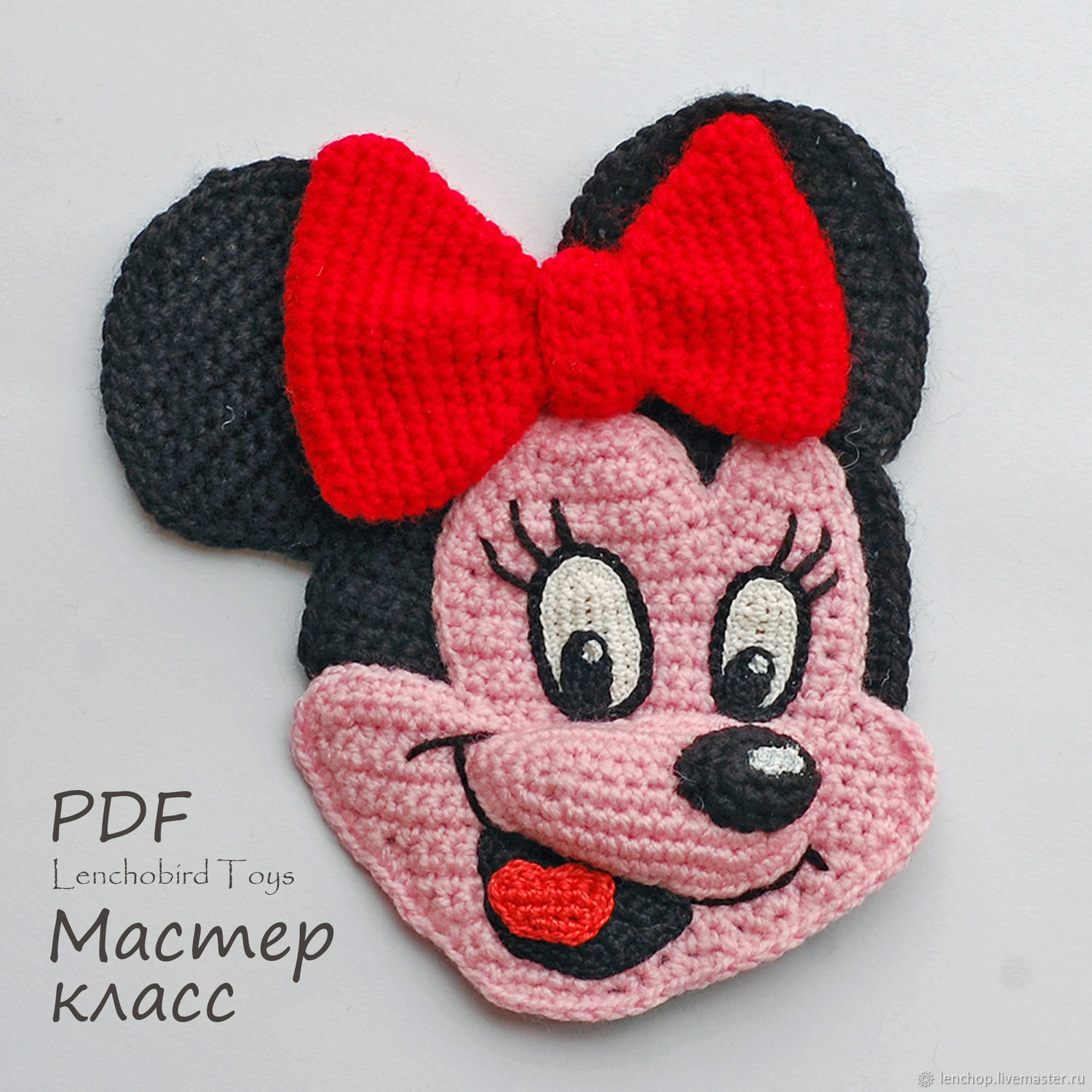 Mickey Mouse Inspired Baby Booties | AllFreeCrochet.com | 1500x1500