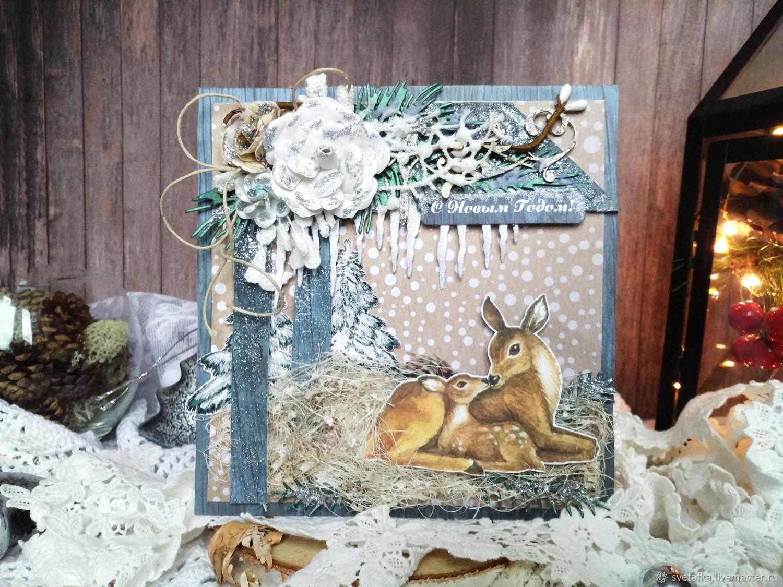 Sold !Postcard Winter at elk island. happy new year, Cards, Mytishchi,  Фото №1