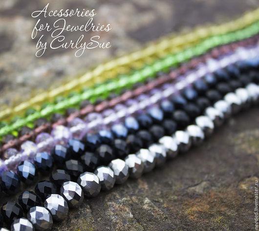 Для украшений ручной работы. Ярмарка Мастеров - ручная работа. Купить Бусины - кристаллы рондель 8 мм нить 38 - 40 см. Handmade.