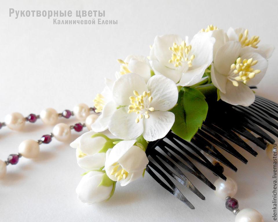 Купить искусственные цветы в прич заказ цветов с доставкой спб 24 часа