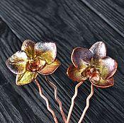 """Украшения ручной работы. Ярмарка Мастеров - ручная работа Шпильки для волос из омедненного цветка орхидеи """"Золотые"""", гальваника. Handmade."""