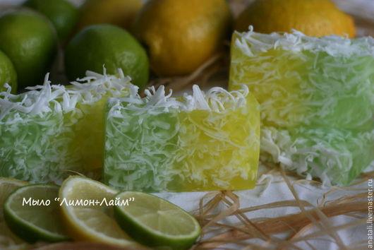 Мыло `Лимон+Лайм`