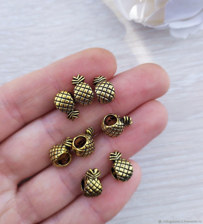 Бусины металлические ананас 12х7х6мм, Бусины, Армавир,  Фото №1