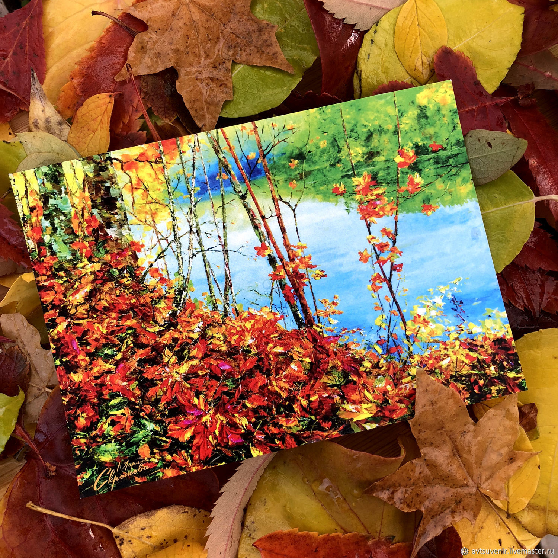 Приложение открытки осень, картинки