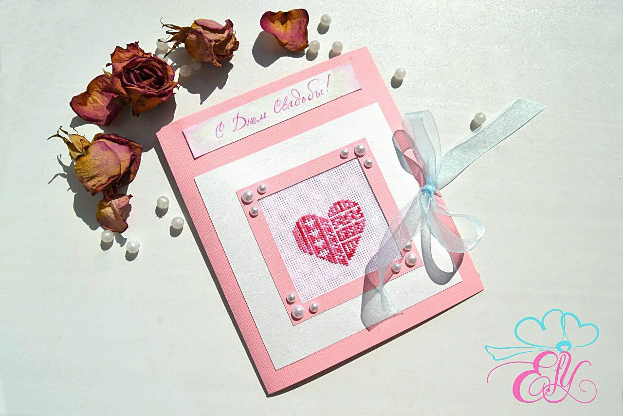 Конверт открытки на свадьбу