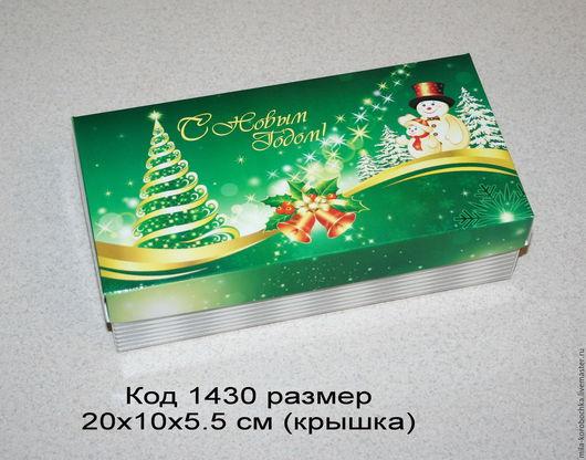 Коробочка код 1430  размер 20х10х5.5 см