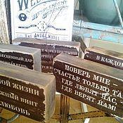 Картины и панно ручной работы. Ярмарка Мастеров - ручная работа Таблички деревянные интерьерные с надписью. Handmade.