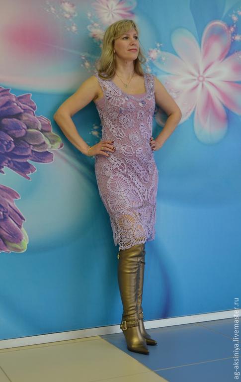 Платья ручной работы. Ярмарка Мастеров - ручная работа. Купить Платье вязанок крючком Аромат сирени. Handmade. Сиреневый