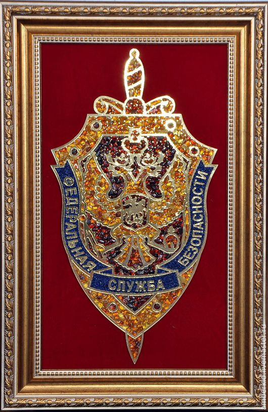 Панно из янтаря Герб ФСБ. Герб ФСБ, выложенный янтарем, Красивый и торжественный подарок. Подарок сотруднику ФСБ. Подарок на день ФСБ.
