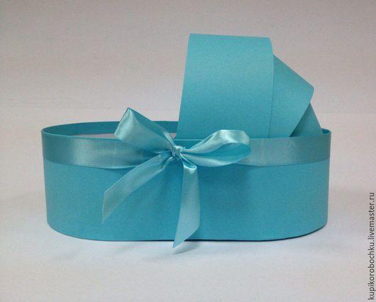Подарочная упаковка ручной работы. Ярмарка Мастеров - ручная работа. Купить Люлька для цветов и не только. Handmade. Голубой, люлька, подарочная упаковка