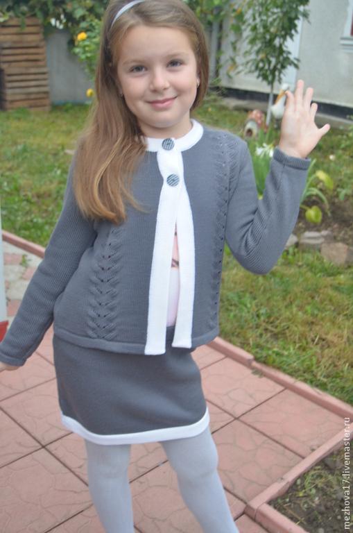 Одежда для девочек, ручной работы. Ярмарка Мастеров - ручная работа. Купить Вязаный костюм для школьницы. Handmade. Серый, вязаный костюм