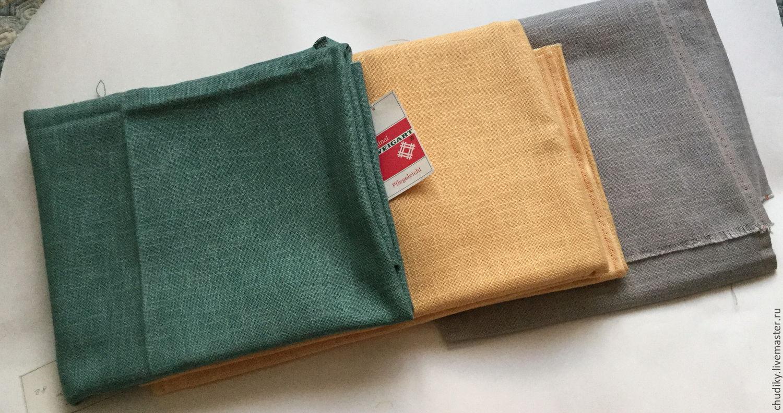 Желтый №205 Темно-зеленый №695