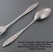 Посуда handmade. Livemaster - original item Spoon and fork ( silver ). Handmade.