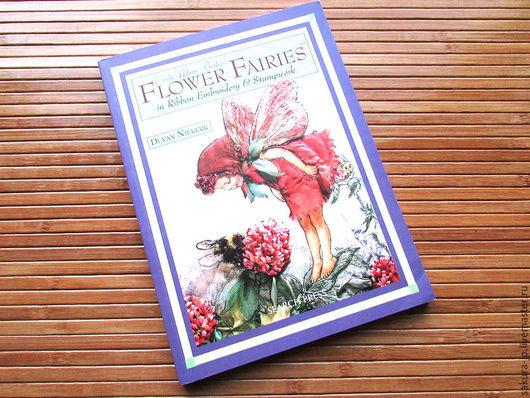 Книга по вышивке лентами Flower Fairies in Ribbon Embroidery and Stumpwork. `САКУРА` - материалы для цветоделия.