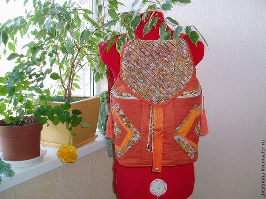"""Рюкзаки ручной работы. Ярмарка Мастеров - ручная работа. Купить Рюкзак льняной """"Добавьте солнца"""". Handmade. Рыжий, лоскутная техника"""
