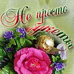 Lizhin - Ярмарка Мастеров - ручная работа, handmade