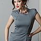 Платья ручной работы. Платье Decollo grigio. Strygina (Strygina). Ярмарка Мастеров. Strygina, пошив платья, офисное платье