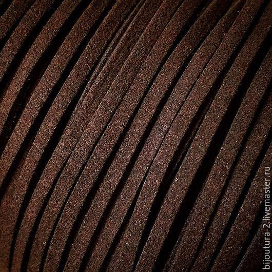 Для украшений ручной работы. Ярмарка Мастеров - ручная работа. Купить Шнур 3 мм, искусственная замша, цвет темно-коричневый (арт.з21). Handmade.