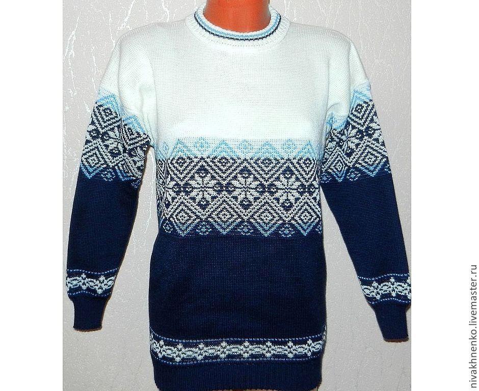 Купить норвежский свитер женский доставка