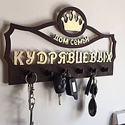 Ключницы ручной работы. Ярмарка Мастеров - ручная работа Ключница из дерева фамильная. Handmade.