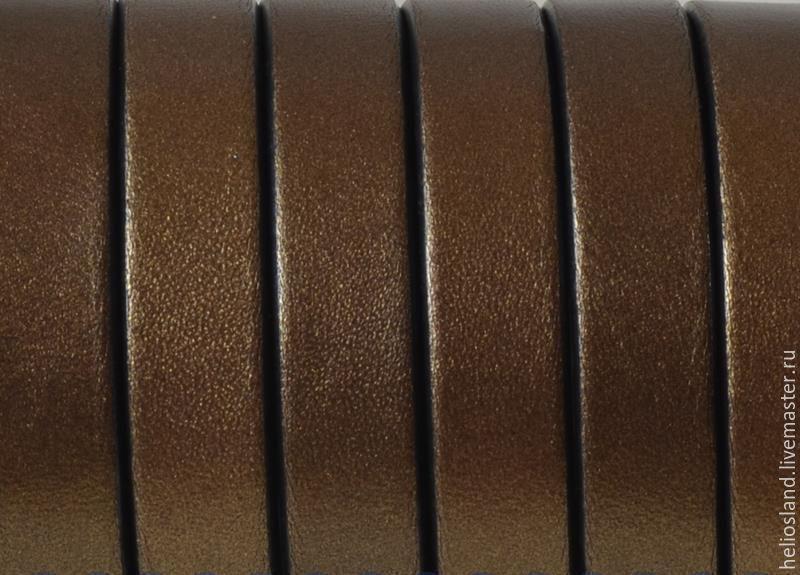 Кожаный шнур плоский 10 мм античное золото, Шнуры, Москва,  Фото №1