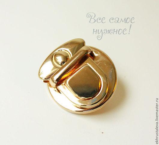 Шитье ручной работы. Ярмарка Мастеров - ручная работа. Купить Металлическая застежка (облегченная) 30 мм Золото. Handmade.