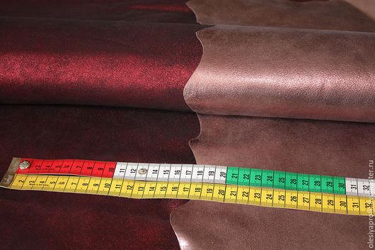 на фото справа--оттенок Розовое Какао Перламутр.  Итальянская натуральная кожа. Шкурки МРС. Olesiyaprofit.