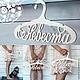 """Свадебные аксессуары ручной работы. Ярмарка Мастеров - ручная работа. Купить арт.00830.Плечики деревянные """"Невеста"""". Handmade. Невеста"""
