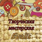 Вязание (evalishm) - Ярмарка Мастеров - ручная работа, handmade