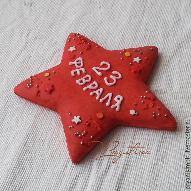 Звезда к 23 февраля картинки