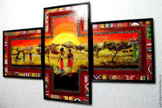 Этно ручной работы. Ярмарка Мастеров - ручная работа. Купить триптих Африка. Handmade. Африка, модульная картина