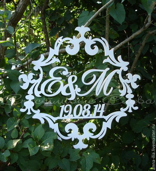Праздничная атрибутика ручной работы. Ярмарка Мастеров - ручная работа. Купить Вензель на свадьбу (с датой). Handmade. Белый